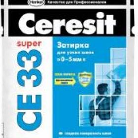 Затирка для швов Церезит СЕ33 белый (2кг) (1п 540шт) в кор.9шт