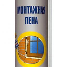 Пена монтажная Титан бытовая 750мл(1кор=12 шт) (палета 624 шт)