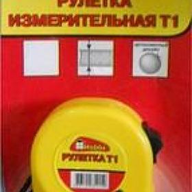 """Рулетка """"Т1"""" 5м/25мм (Hobbi)"""