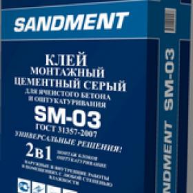 Клей кладочный цементный SANDMEND SM-03 ЧелСи для ячеистого бетона (25 кг