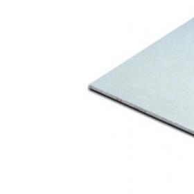 Гипсоволокнистый лист КНАУФ влагостойкий 2500х1200х12,5мм (35л)