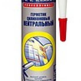 Герметик Титан силиконовый нейтральный бесцветный 310мл (1кор=12шт)(