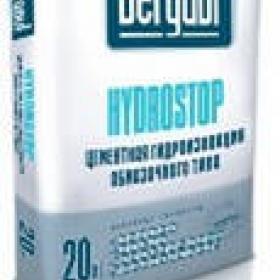 Гидроизоляция Бергауф Hydrostop цементная (20кг) (1п 64шт)